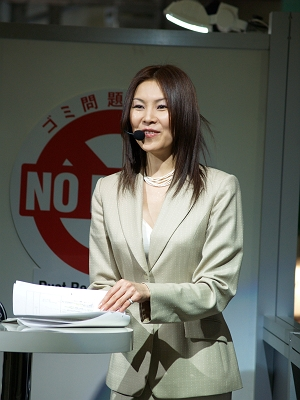 秦陽子さん