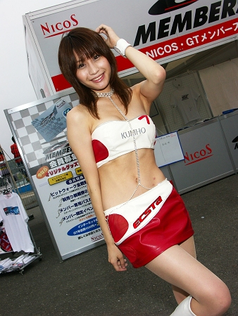 KUMHO TIRES Campaing Girl
