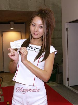 鈴木瞳さん。