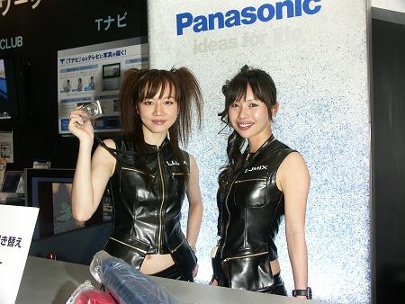 PIE2005