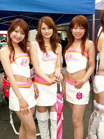 Team I.H.Y
