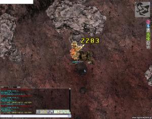 screensara022.jpg