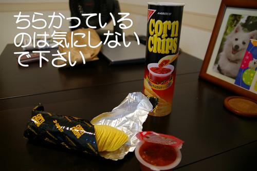 IMGP2984.jpg