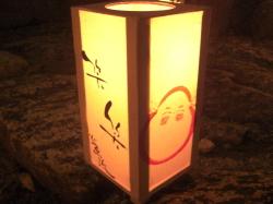 千燈会のミニ行燈