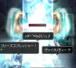20061117175822.jpg