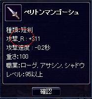 20061127174302.jpg