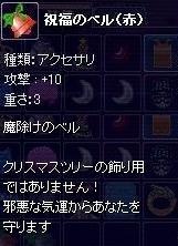 20061217154405.jpg