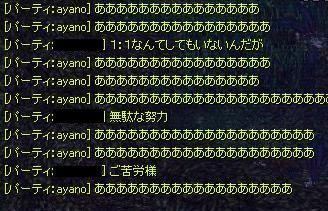 20070123235048.jpg