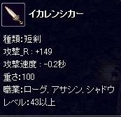 20070126174033.jpg