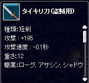 20070126174044.jpg