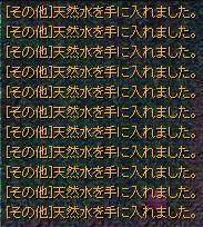 20070402111150.jpg
