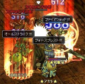 20070613030401.jpg