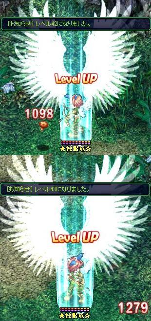 20071001195140.jpg