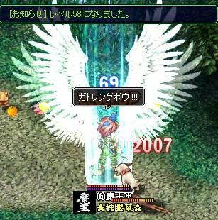 20071101215023.jpg