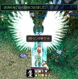 20071101215032.jpg