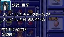 20071109015627.jpg
