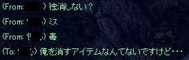 20071113165356.jpg