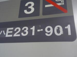 DVC00063.jpg