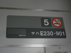 P1000558.jpg