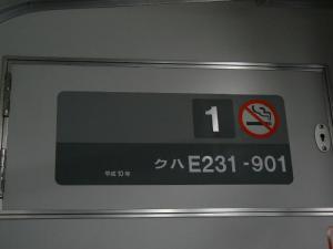 P1000562.jpg