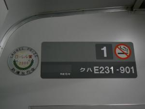 P1000563.jpg