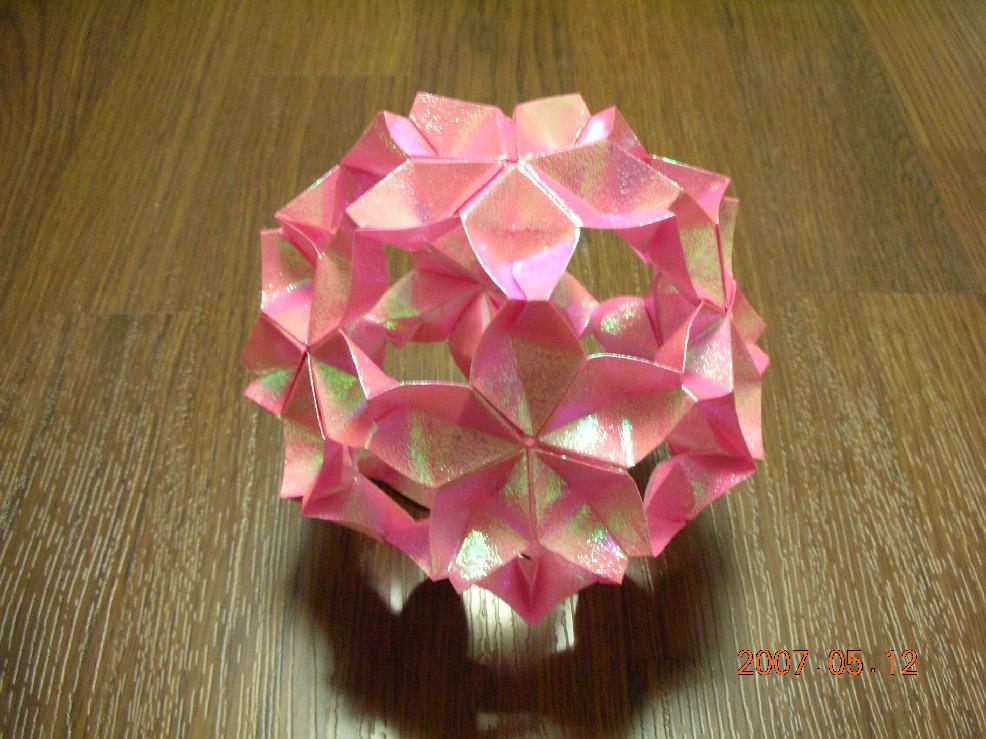 すべての折り紙 折り紙 花 立体 : 桜の花のくす玉です。