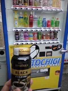 会社前の栃木SC自販機