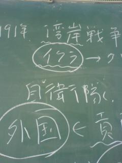 20060116113904