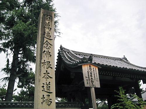 京都 ハイライト