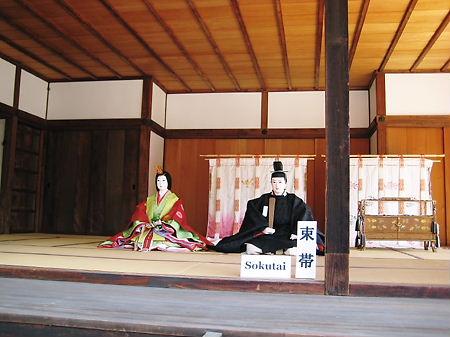 2009秋 京都御所一般公開
