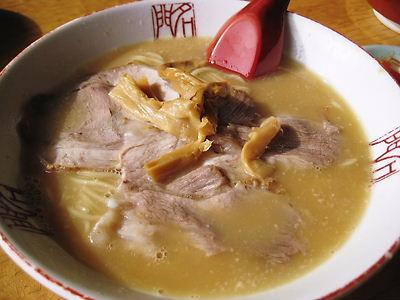 京都宇治 味の名門