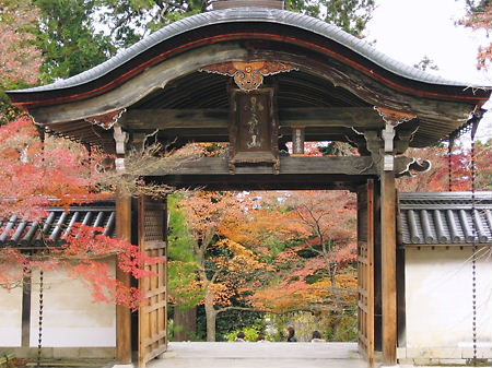 京都 二尊院