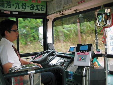 台湾旅行記 點水樓