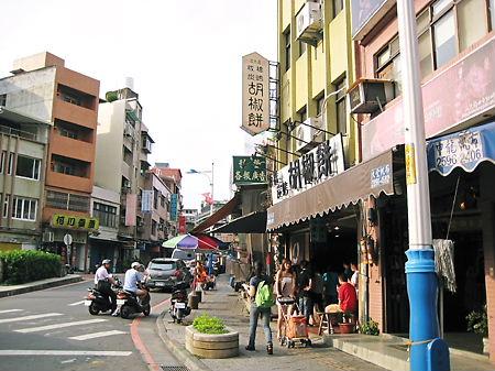 台湾旅行記 淡水散策
