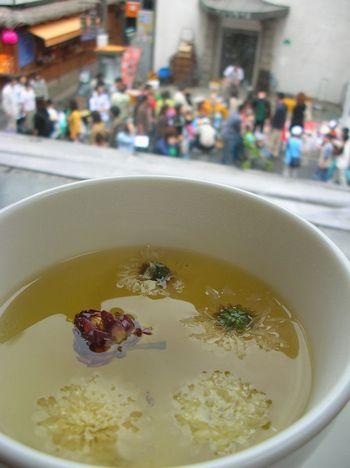菊茶とインサドン