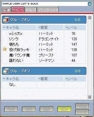 20061225135556.jpg
