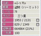 20061226112944.jpg