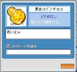 20070311162202.jpg
