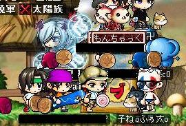 Maple0009_20071028221017.jpg