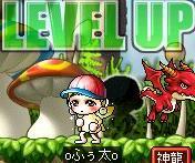 newLvup.jpg