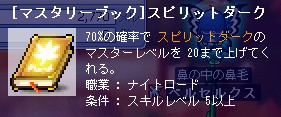 2007y07m08d_212428828.jpg