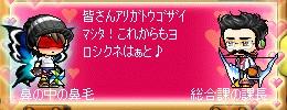 2007y07m26d_213935109.jpg