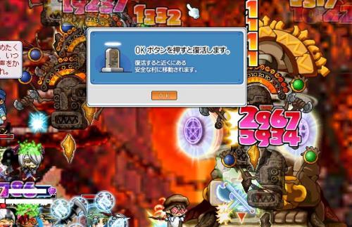 2007y08m14d_004505953.jpg