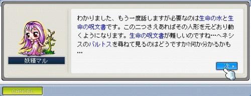 2007y10m13d_134502593.jpg