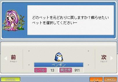 2007y10m13d_134958718.jpg