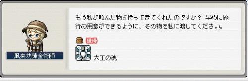 2007y11m01d_212334500.jpg