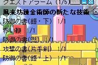 2007y11m01d_212346281.jpg