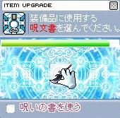 2007y11m01d_223033140.jpg