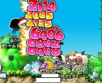 2007y12m27d_223514078.jpg
