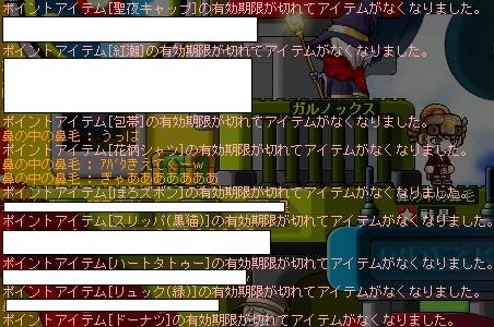 2008y01m25d_232346015.jpg
